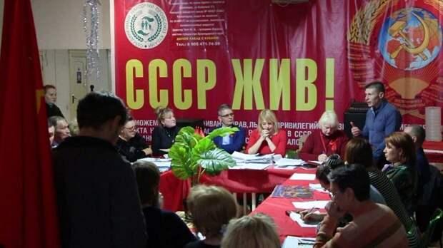 Секта СССР – как верующие в существовании Союза раскалывают свою страну