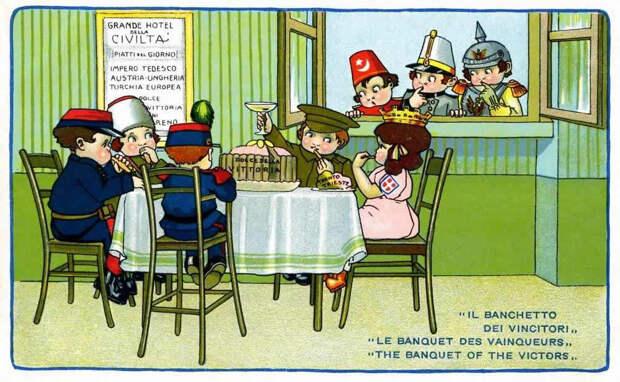 Банкет победителей - Aurelio Bertiglia 1914