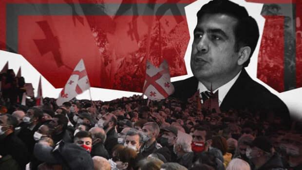 Кризис ради кризиса: западные кураторы снова провалили спасение Грузии