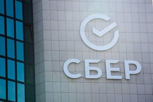 Бизнес Дальнего Востока сможет застраховать экологические риски в Сбере
