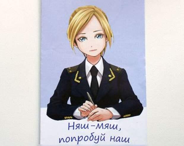 «Няшного» крымского прокурора заставили рекламировать торты в Саратове