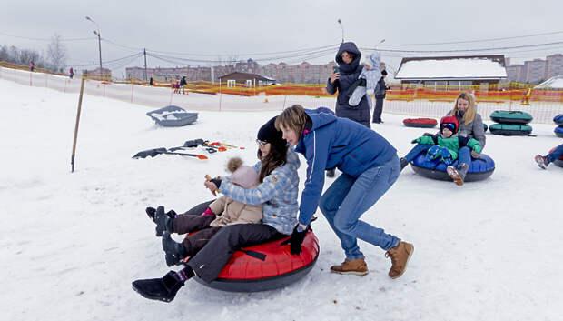 В горнолыжном комплексе «Красная Горка» закрыли трассу для катания на тюбингах