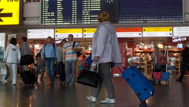 Свыше 30 рейсов задержали и отменили в московских аэропортах в воскресенье вечером