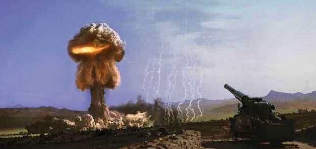 атомная bomba