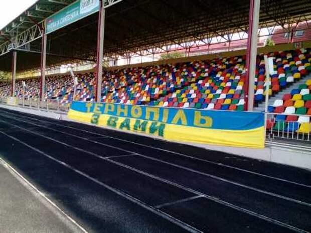 Построенный при СССР тернопольский стадион назвали именем Шухевича
