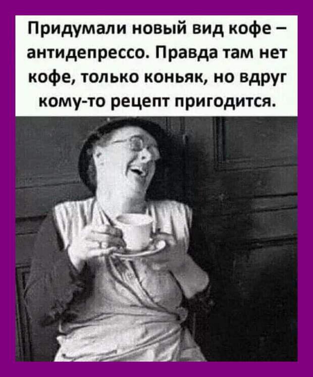 Смешные и остроумные шутки в картинках для хорошего настроения