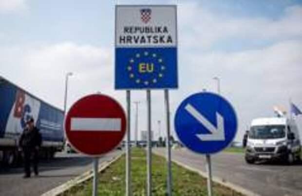 Хорватию примут в Шенген