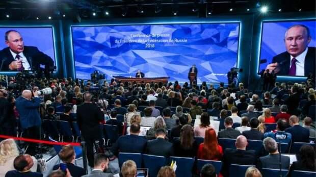 Украинец устроил скандал на пресс-конференции Путина