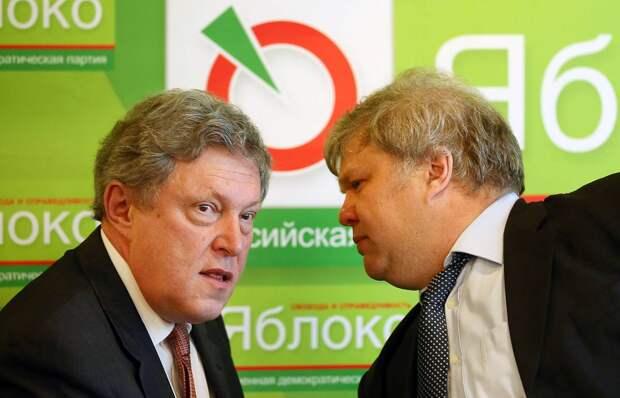 «Яблочные» извращенцы, или Партия с идеологией «люби все, что движется»