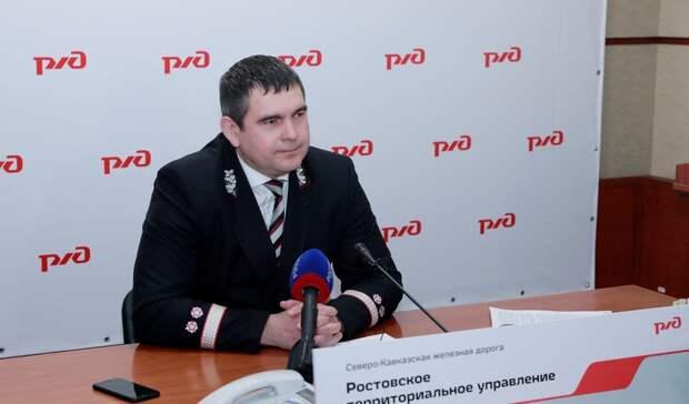 В развитие Ростовского региона РЖД в 2021 году инвестируют 6,8 млрд рублей