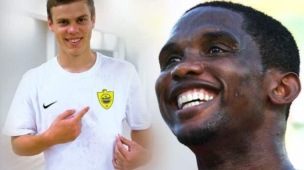 «Лучший российский игрок моего времени? Конечно, Кокорин!» Самюэль Это'О — об «Анжи», Головине, Гвардиоле и Катаре