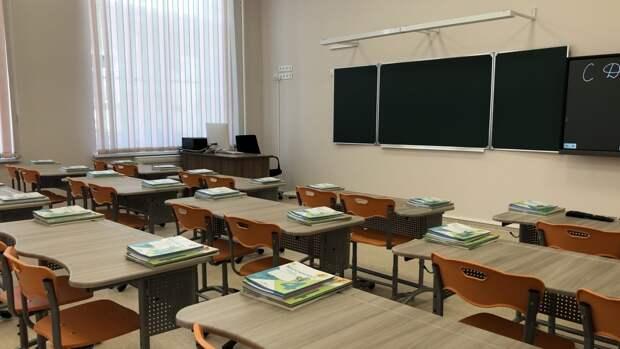 Минпросвещения РФ направило рекомендации по обеспечению безопасности в школы регионов