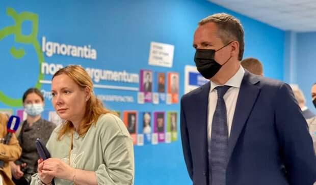 Замминистра Татьяна Васильева оценила белгородский проект для младших школьников