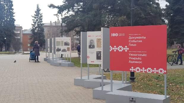 В Ижевске у Вечного огня открылась выставка в честь 100-летия государственности Удмуртии