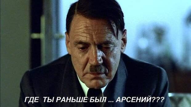 """""""Адвокат дьявола"""": Яценюк как новоявленный апологет Гитлера"""