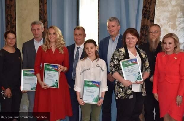 «Хорошие новости России» нацелен на поддержку журналистов и блогеров