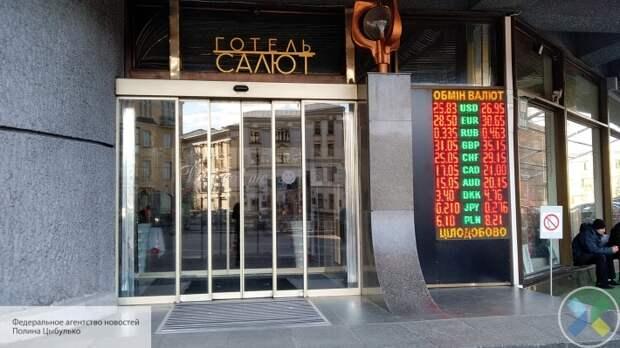 Курс доллара на Украине снизился