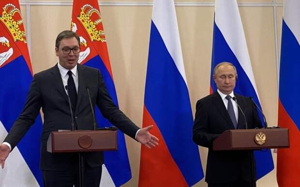 США склоняют Сербию к отказу от российского газа