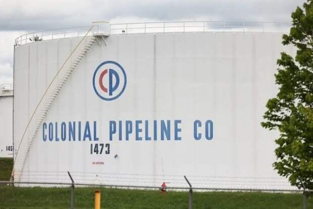 Colonial Pipeline восстановила работу