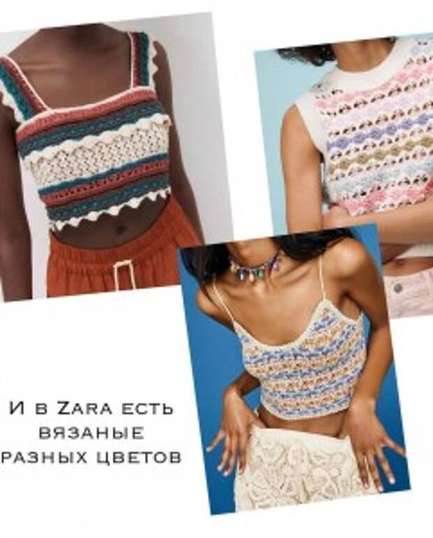 pro.style-20210512_190816-184868530_170625208302028_8472046006840633308_n.
