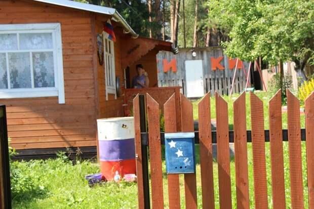 На родине Бабы-яги: атмосферное путешествие в Кукобой