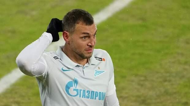 Дзюба не попал в заявку на матч «Зенита» с «Уфой»