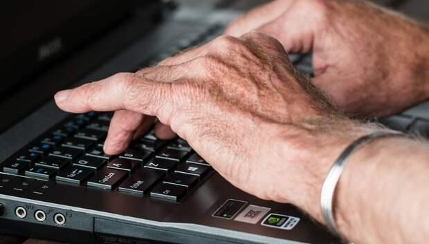 Жители Подмосковья могут узнать больше о благотворительности на портале «Добро24»