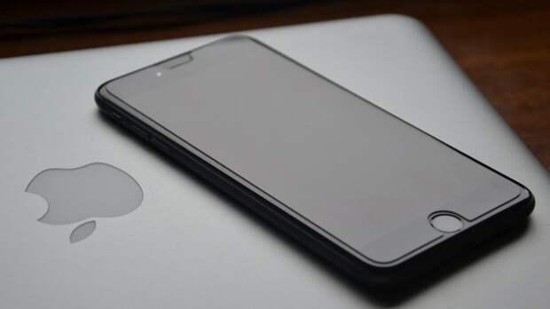 Компания Apple усовершенствует управление уведомлениями в iOS 15