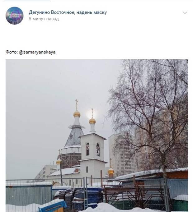 Фото дня: храм Серафима Саровского побелили