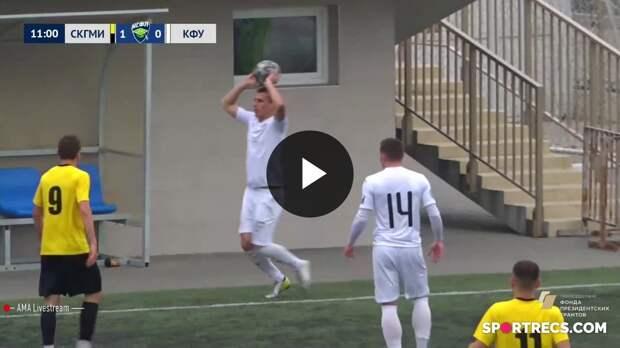 СКГМИ (Владикавказ) — КФУ (Симферополь) | Высший дивизион | 2021