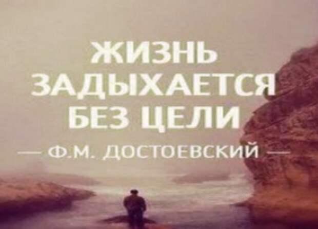 25 цитат Федора Достоевского, которые дают пищу для размышлений...