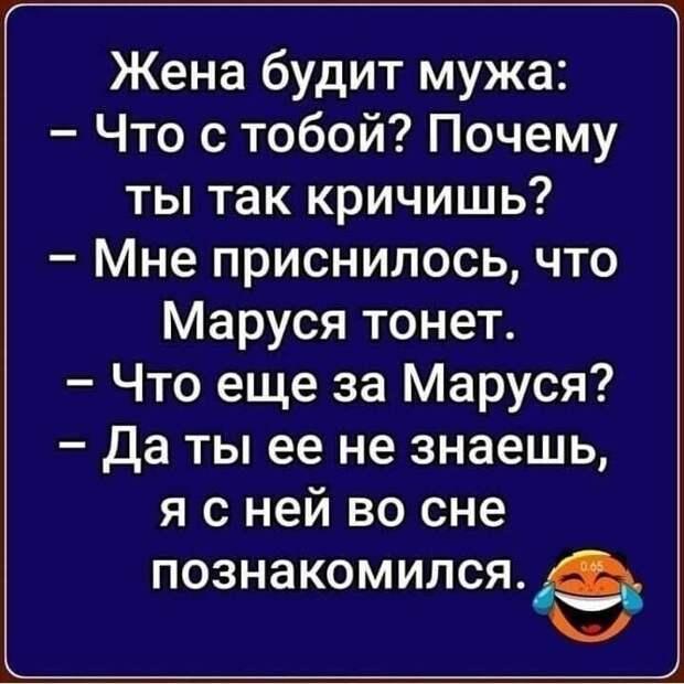 Привез новый русский с поездки грудного негритенка...