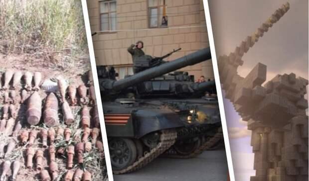 Отголоски войны вновостях Волгограда зачетверг