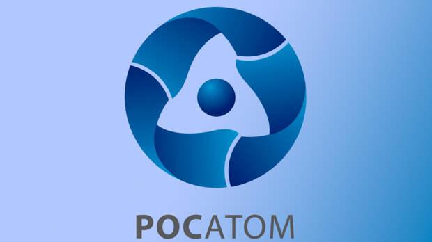 Росатом отстранят от участия в тендере на постройку АЭС в Чехии