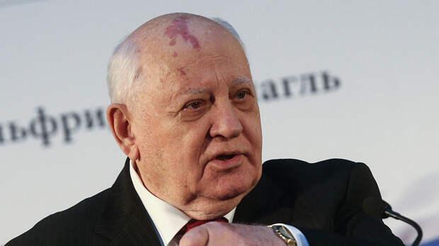 Горбатый памятник предательству: дело Горбачёва живёт