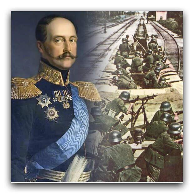 Как решение Николая I спустя сто лет спасло Москву от немцев