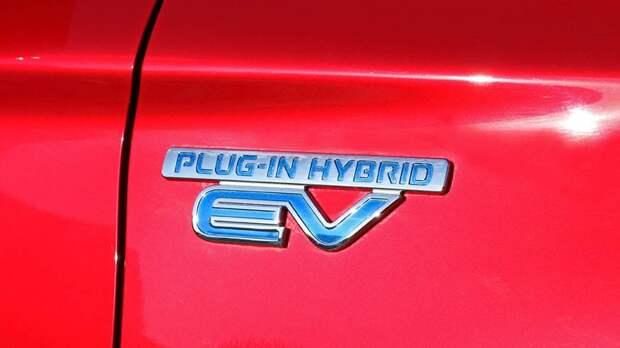 Реальные выбросы подзаряжаемых гибридов оказались выше, чем заявляют производители