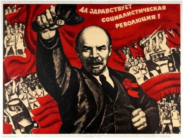 Октябрьский переворот или  революция ?