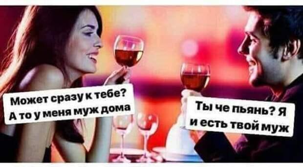 - Что стало причиной вашего расставания?  - Ложь...