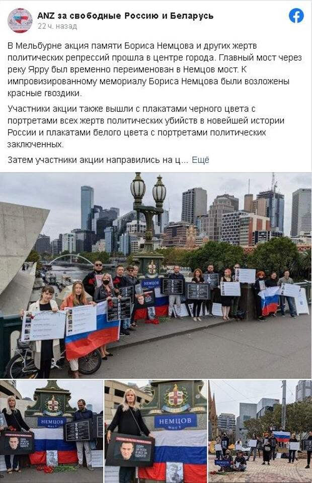 Тысячи человек почтили память Бориса Немцова по всей России