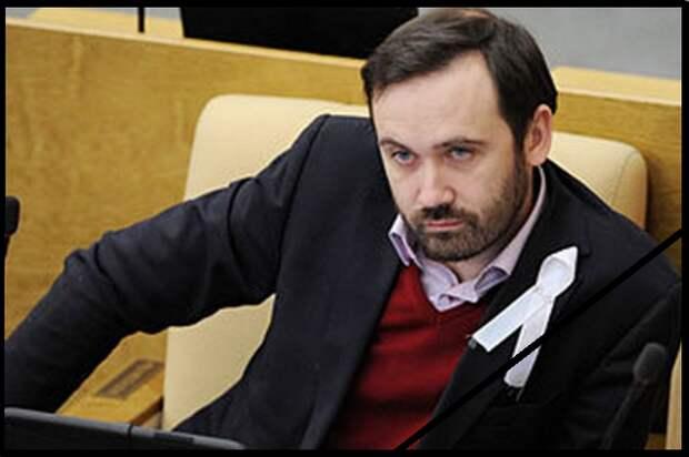 Предатель Илья Пономарев: На Украине есть Русские войска