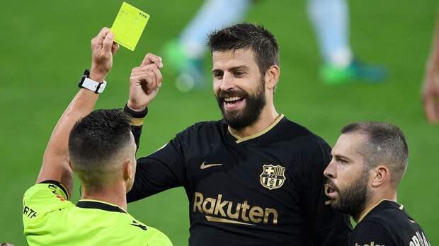 Королевская испанская футбольная федерация начала расследование в отношении Пике