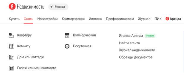 """""""Яндекс.Недвижимость"""" будет зарабатывать на поколении Z"""