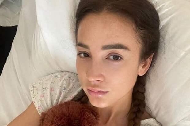 Ольгу Бузову выписали из больницы