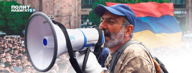По итогам внеочередных парламентских выборов в Армении победу одержала партия бывшего премьер-министра Никола Пашиняна...