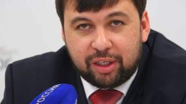 Пушилин обещает войну за пределами Донецкой и Луганской областей