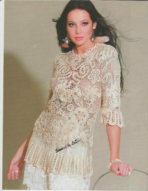 Журнал Мод №578 2014 - 紫苏 - 紫苏的博客