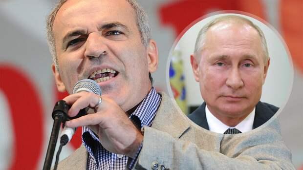 Каспаров назвал Путина самым опасным человеком на планете