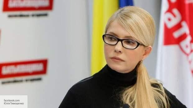 Тимошенко призвала мэров городов Украины восстать против Зеленского