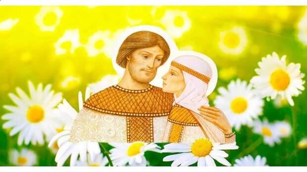 8 июля, в День любви и верности Петра и Февронии, тысячи москвичей решили заключить законный брак